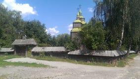 Ukrainische Kirche errichtet im Jahrhundert XIIX Lizenzfreie Stockfotos
