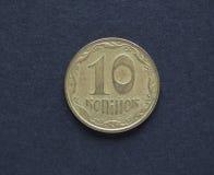 Ukrainische Münze UHA Stockfotos