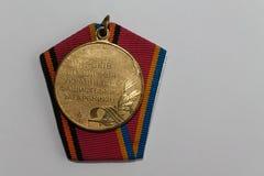 Ukrainische Medaille für 60 Jahre Ukraine von den Nazieindringlingen - Feiern der Sieg zweite Weltkriegs- Rückseite befreiend Lizenzfreies Stockbild