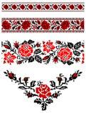 Ukrainische Stickereiverzierung Lizenzfreie Stockfotografie