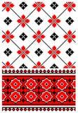 Ukrainische Stickereiverzierung Stockbild