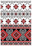 Ukrainische Stickereiverzierung Lizenzfreies Stockfoto