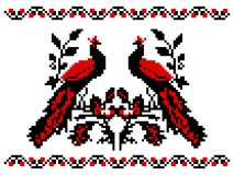 Ukrainische Stickereiverzierung Lizenzfreies Stockbild