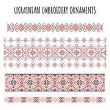 Ukrainische Stickereiverzierungen eingestellt Stockbild