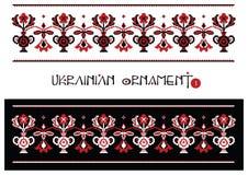 Ukrainische Verzierungen, Teil 1 Lizenzfreie Stockfotografie