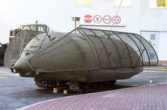 Ukrainischer Behälter Jahrhundert XXI Stockbild