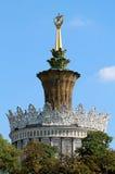 Ukrainischer Pavillon an der Ausstellung in Moskau Lizenzfreie Stockfotos