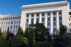 Ukrainischer Präsident Residence Lizenzfreie Stockfotos