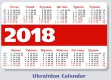 Ukrainischer Taschenkalender für 2018 stockbild