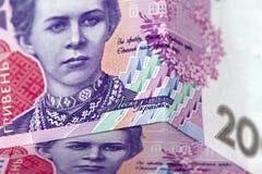 Ukrainisches Geld Lizenzfreies Stockfoto