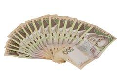 Ukrainisches Geld auf einem weißen Hintergrund Lizenzfreies Stockfoto