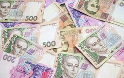 Ukrainisches geld- UAH Stockbild