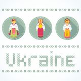 Ukrainisches Nationalstaat Symbol Ukraine, - Dreizack lizenzfreie abbildung