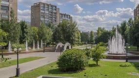 Ukrainsk boulevard Royaltyfria Foton