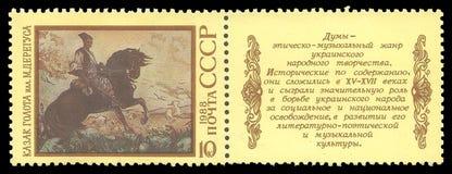 Ukrainsk epos Kosak Golota arkivfoto