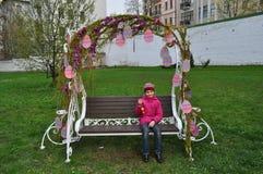Ukrainsk festival av pysankaen royaltyfri foto
