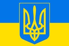 Ukrainsk flagga och vapensköld royaltyfria foton