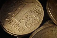 Ukrainsk hryvnia för mynt ett Royaltyfri Foto