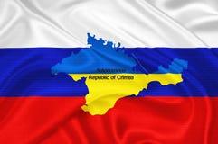 Ukrainsk kris Arkivbild