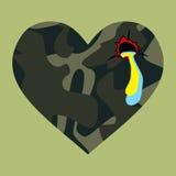 Ukrainsk militär hjärta Royaltyfri Fotografi
