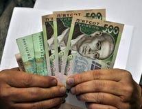 Ukrainsk nationell valuta Royaltyfria Bilder