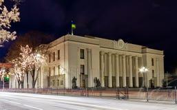 Ukrainsk parlament Royaltyfri Fotografi