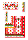 Ukrainsk prydnadvektordel 6 Royaltyfria Foton