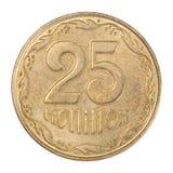 25 ukrainska cent Arkivfoton