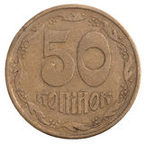 50 ukrainska cent Royaltyfria Foton
