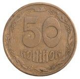 50 ukrainska cent Royaltyfria Foton