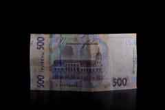 Ukrainska pengar Ny hryvnia femhundra på svart bakgrund Royaltyfria Bilder