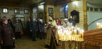 Ukranian Orthodox Christians celebrate Christmas Stock Photo