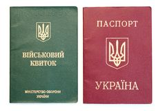 Ukranian passport Royalty Free Stock Image