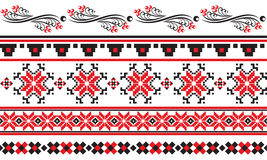 Ukranian pattern Royalty Free Stock Images