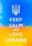Ukranian trident patriotic keep calm illustration Royalty Free Stock Images