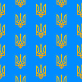 Ukranian trident seamless pattern Stock Photo