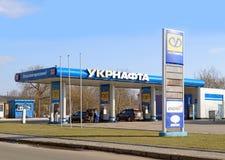 Ukrnafta-Gas-Tankstelle lizenzfreies stockbild