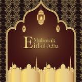 UL Adha Mubarak de Eid con la mezquita de oro, linterna aislada en diseño marrón del vector del fondo stock de ilustración