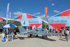 UL de Roko Aero NG4 Foto de archivo libre de regalías
