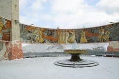 Ulaanbaatar, MN - 2015年12月, 02 :记忆在Ulaanbaatar蒙古tuffet的复杂Zaisan  免版税库存图片