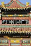 Ulaanbaatar Royalty Free Stock Image
