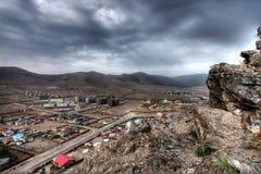 Ulaanbaatar Stock Image