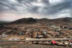 Ulaanbaatar Fotografia Stock