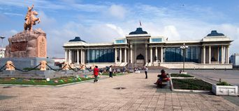 Ulaanbaatar the capital city of Mongolia Stock Photos