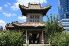 Ulaanbaatar Choijin Lama Monastery Royalty Free Stock Photography