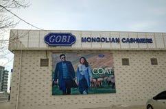 Ulaanbaatar, 1 Mn-Dec, 2015: Bedrijfswinkel van Gobi in Ulaanbaatar Één van de grootste fabrikanten van Mongools kasjmier Stock Foto