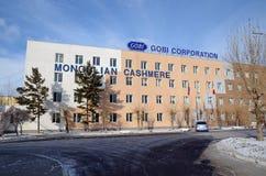 Ulaanbaatar, MN-Dec 1, 2015: Gobi corporation office building in Ulaanbaatar Stock Image