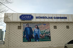Ulaanbaatar, MN-Dec 1, 2015: Gobi Factory shop in Ulaanbaatar. One of the largest manufacturers of Mongolian cashmere. Ulaanbaatar, MN-Dec 1, 2015: Gobi Factory Stock Photo