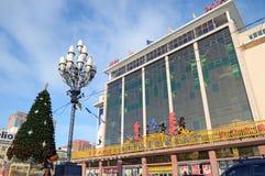 Ulaanbaatar, Mongolei - Dezember, 03 2015: Großer Zustands-Supermarkt vor Weihnachten in Ulaanbaatar, Mongolei Lizenzfreie Stockbilder