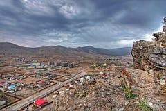 Ulaanbaatar, Mongolia Immagini Stock Libere da Diritti